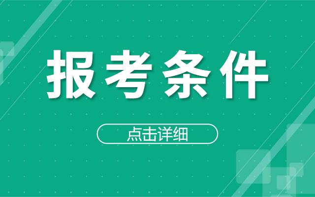 2020天津西青区招聘卫生健康系统工作人员58人公告(第二批)