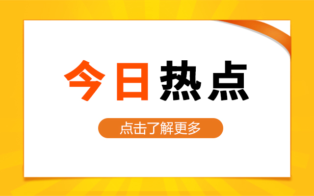 2019年天津和平区卫健系统事业单位招聘公告