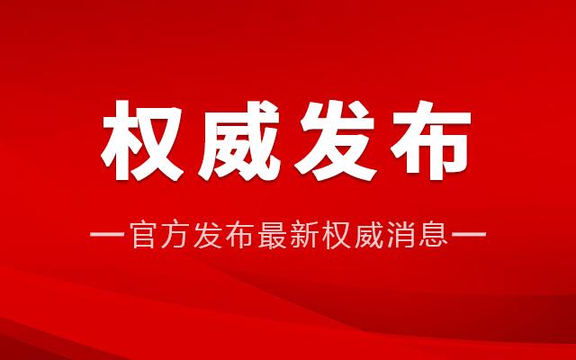 2021年天津蓟州区金融服务中心招聘事业单位人员公告