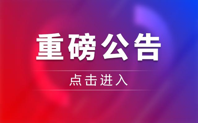 2021年天津市气象局招聘应届生公告